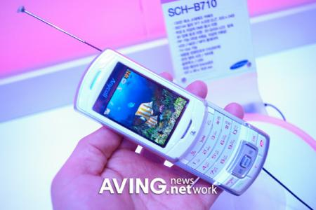 Samsung SCH-B710 mobile TV phone open