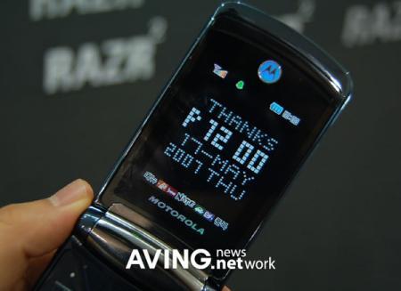 Motorola RAZR Squared showing tandem screen