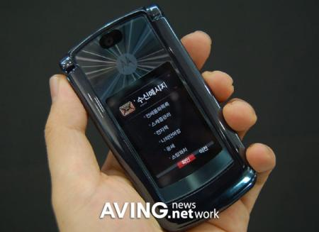 Motorola RAZR Squared showing outer screen