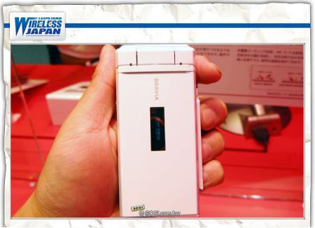 Sony Ericsson SO903iTV mobile TV phone