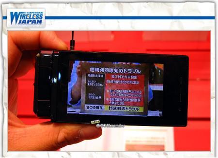 Sony Ericsson SO903iTV mobile TV Bravia phone