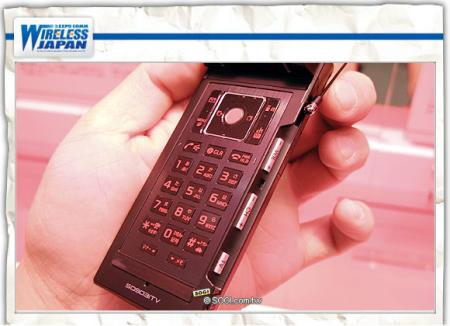 Sony Ericsson SO903iTV mobile TV phone, open