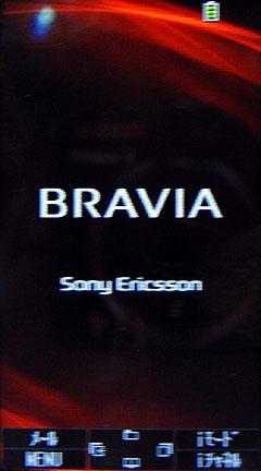 Sony Ericsson BRAVIA mobile TV phone