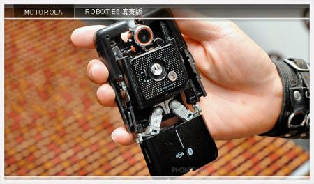 Motorola Transformer phone