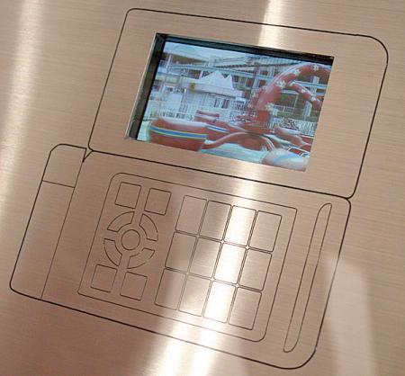 KDDI 3D mobile phone display