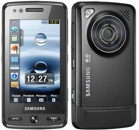 Samsung Pixon 12 review