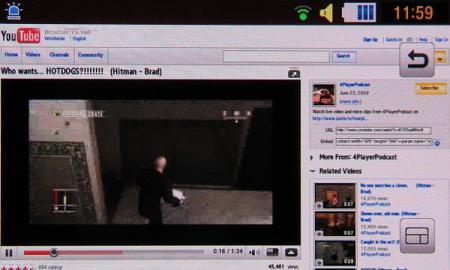 Samsung Pixon 12 cameraphone showing YouTube