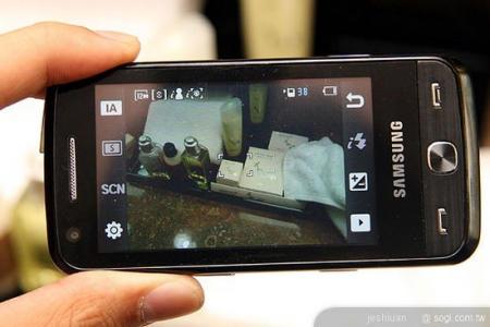 Samsung Pixon 12 cameraphone