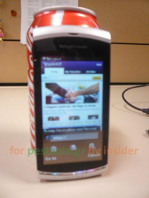 Sony Ericsson Kurara photos