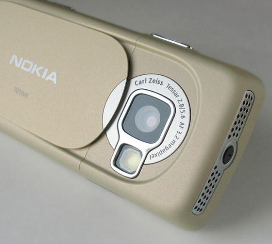 best camera phone - autofocus