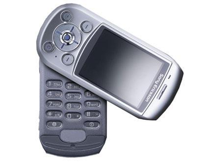 Sony Ericsson S700i, early 1 megapixel camera phone