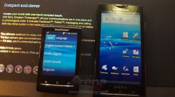 Sony Ericsson X10 Mini or Robyn
