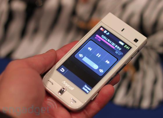 Samsung W9600 projector phone