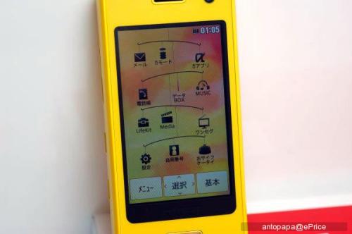 Docomo L-04A user interface