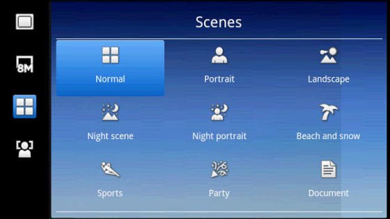 Sony Ericsson Xperia X10 camera interface