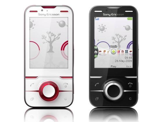 Sony Ericsson Yari review