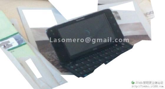 Sony Ericsson 5 inch smartphone