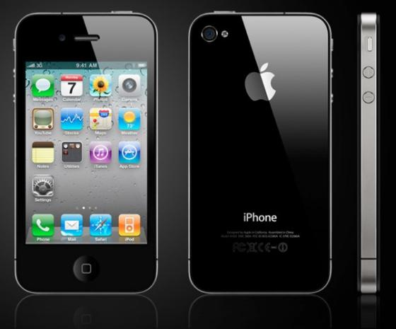 Apple iPhone 4 preview