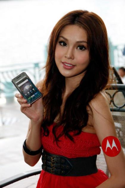 Motorola MILESTONE XT720 android phone