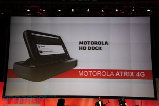 Motorola HDTV dock