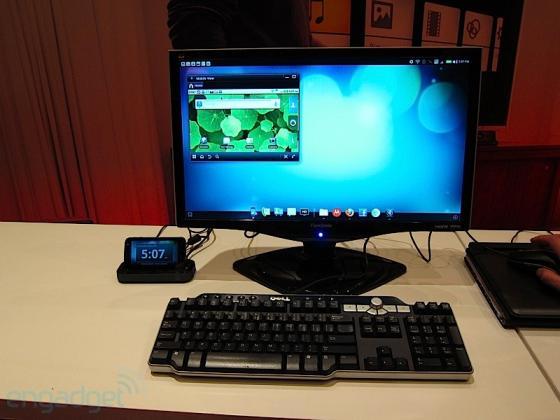 Motorola Atrix showing Web browser