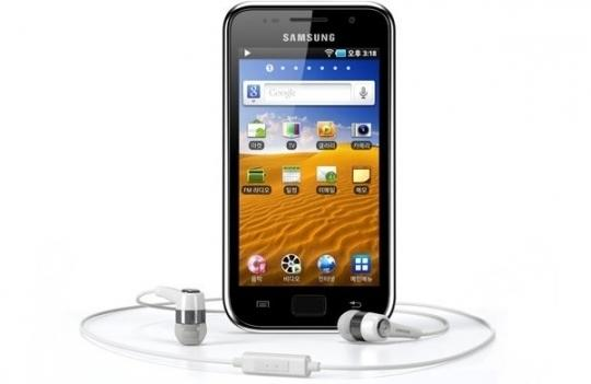 Samsung Galaxy Ace showing music abilities