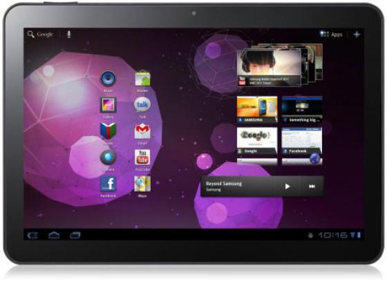 Samsung Galaxy Tab II