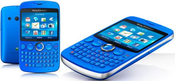 Sny Ericsson TXT