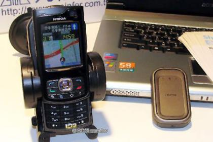 Nokia N80 mobile phone with GPS