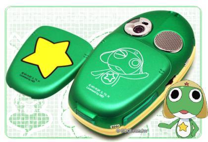 Gigabyte Keroro mobile phone from the back