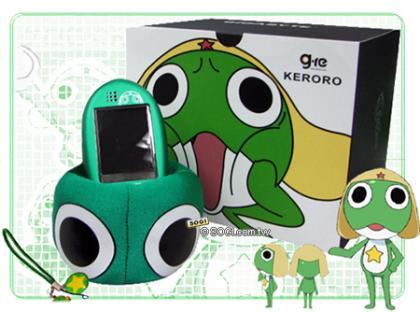 Gigbayte Keroro mobile phone