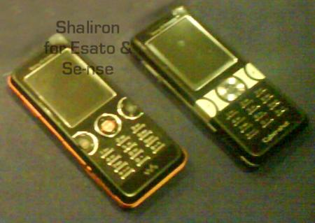 Leaked pictures of Sony Ericsson K650i and Sony Ericsson W650i mobile phones - the La and Ni