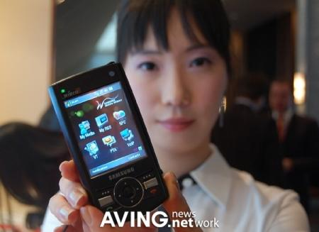 Samsung SPH-M8100 WiMax mobile phone
