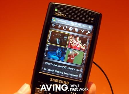 Samsung SPH-M8100 mobile WiMax phone