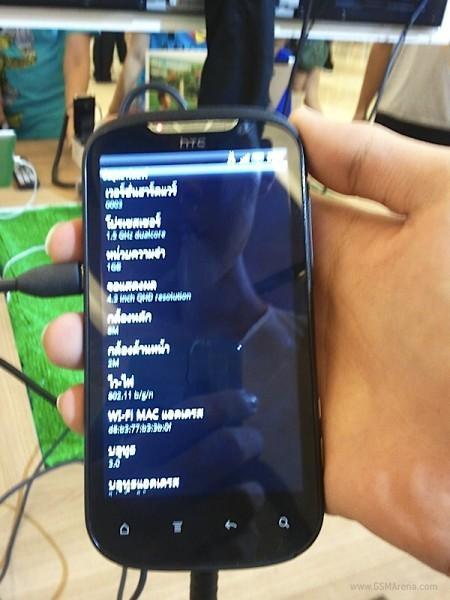 HTC Amaze 4