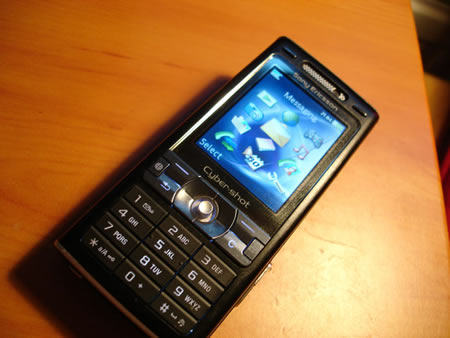 Sony Ericsson K800i review